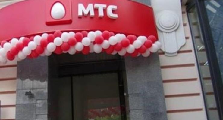 МТС Украина продала свое имущество в Крыму