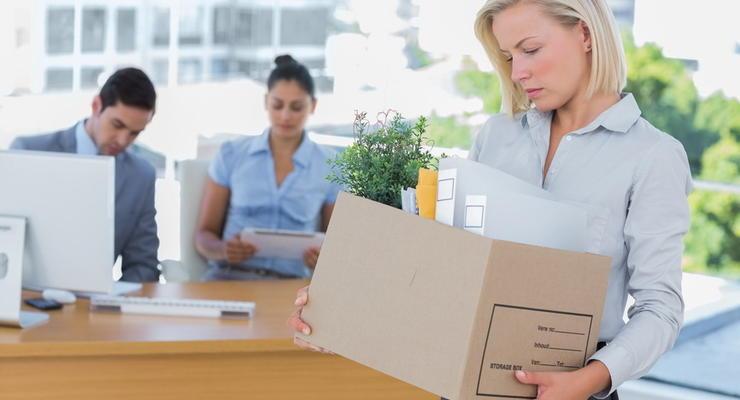 Как пережить несправедливое увольнение: ТОП-5 советов