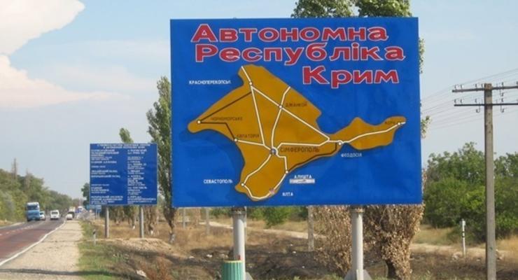 Нацбанк приравнял жителей Крыма к нерезидентам Украины