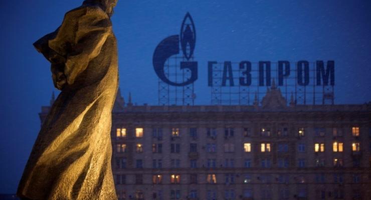 Газпром получил 1,45 миллиарда долларов от Нафтогаза