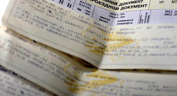 Укрзализныця создает искусственный дефицит на билеты – адвокат