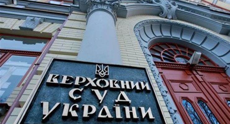 Верховный Суд затеял ремонт на 4 млн грн