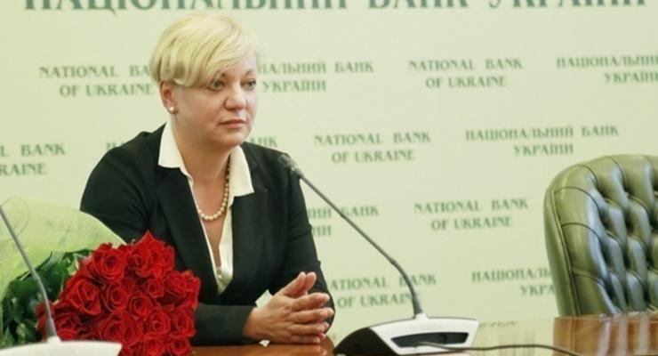 Глава НБУ заявляет, что никакого дела против нее нет