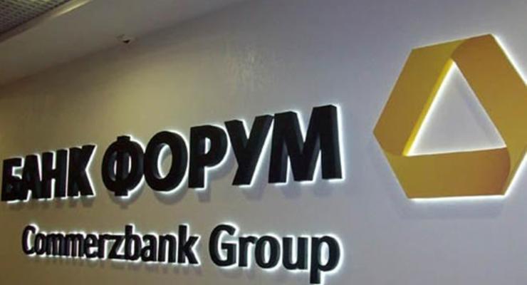 Суд отменил ликвидацию банка Форум