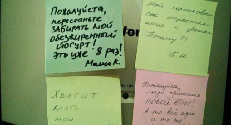Ни дня без сарказма: лучшие офисные записки от заботливых коллег