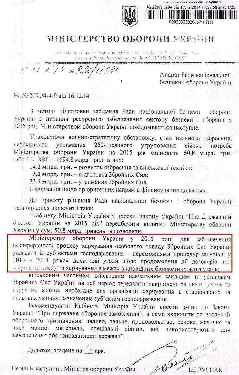 epravda.com.ua