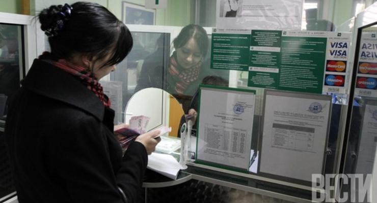 Верховная Рада запретила требовать удостоверение личности при обмене валюты
