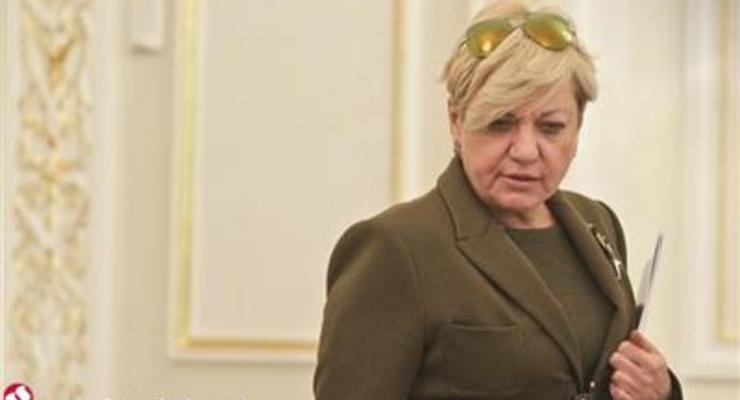 Гонтарева рассказала, когда отменят ограничения на валютном рынке