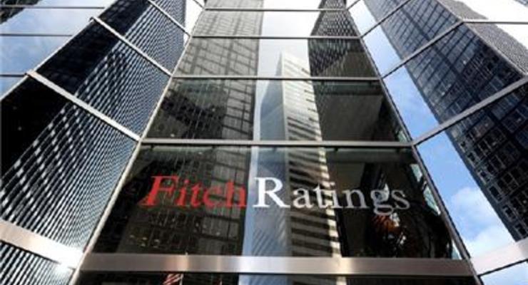 Fitch: Украина реструктуризирует внешний долг до 23 сентября