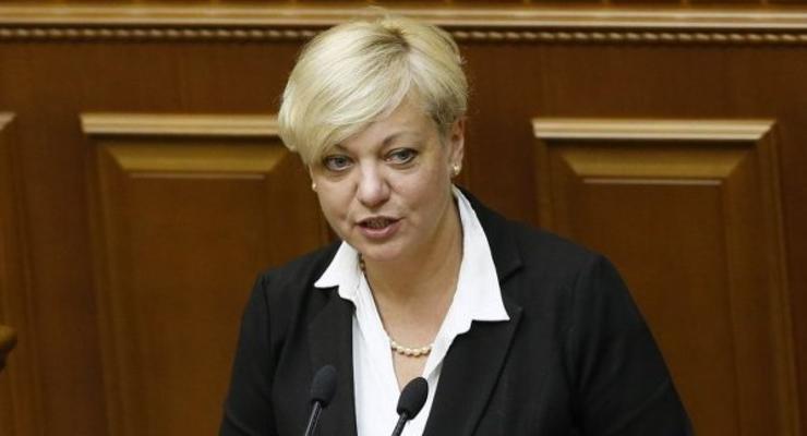 Против Гонтаревой и ее экс-подчиненной начато расследование - СМИ