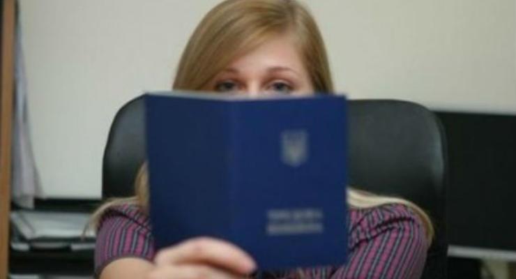 В Минсоцполитики одобряют отмену трудовых книжек, но есть нюансы