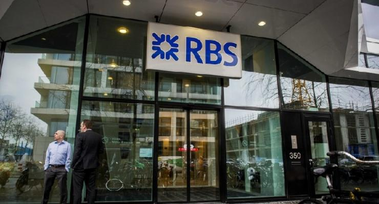 Королевский банк Шотландии продает свои активы в России