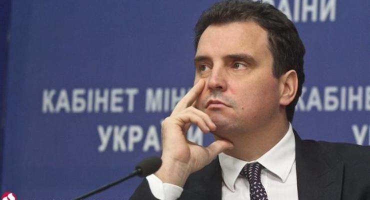 Украина планирует договориться о ЗСТ с Израилем, Канадой и Ираном