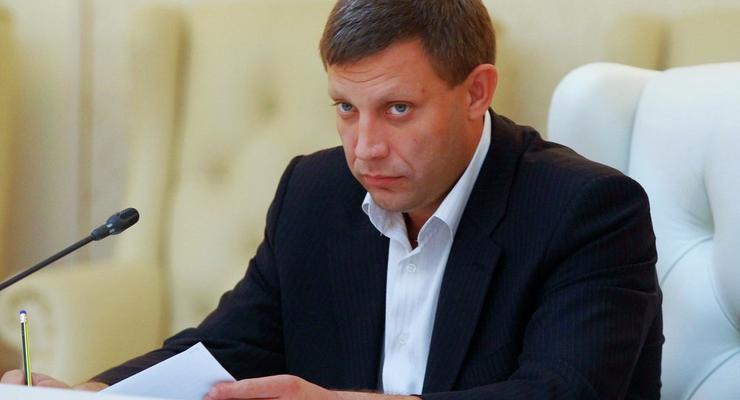 Захарченко пообещал сделать оптовые продуктовые базы в ДНР