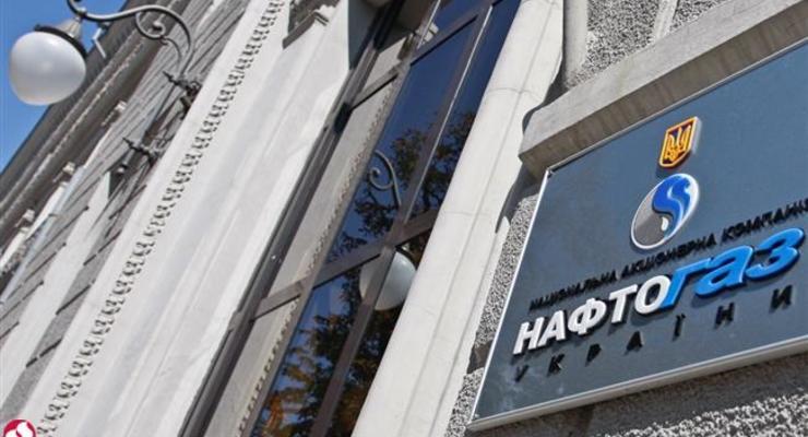 Кабмин отсрочил на год выплату долгов Газа Украины перед НАК