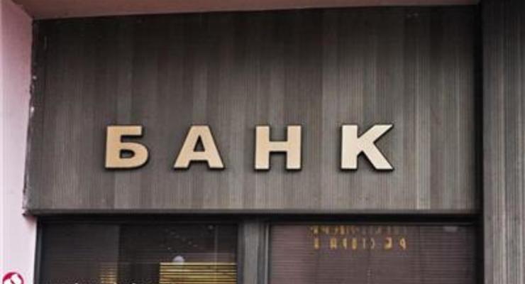 Фонд гарантирования вкладов продаст активы 9 банков