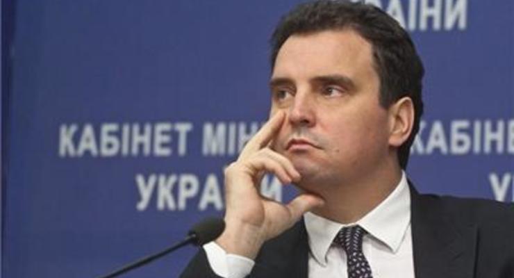 Украина и Всемирный банк подписали кредитное соглашение