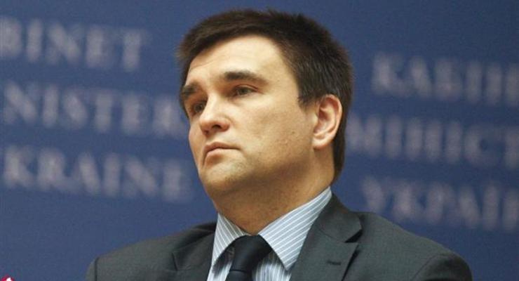 Украина и ЕС обсудят вопрос увеличения квот с нулевой пошлиной