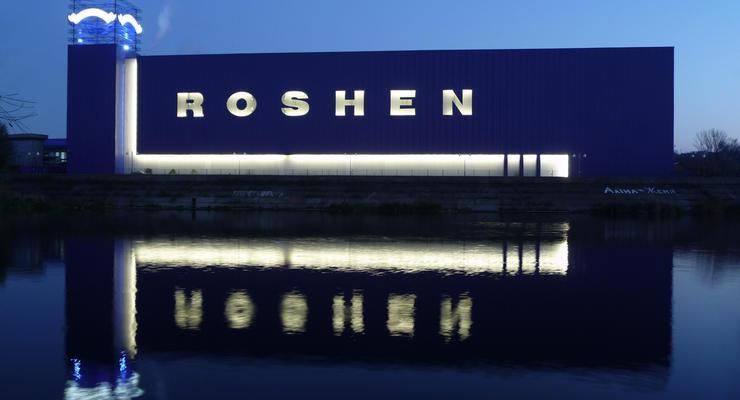 Roshen планирует строить новую фабрику в обход земельных торгов