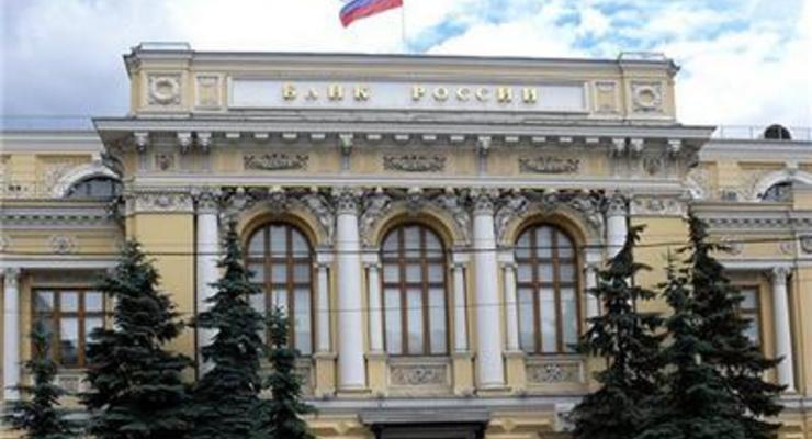 Банк России за неделю потерял $1,1 млрд  из-за курса
