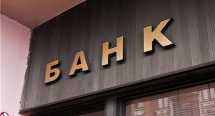Российские банки лишились лицензий на ряд операций в Украине