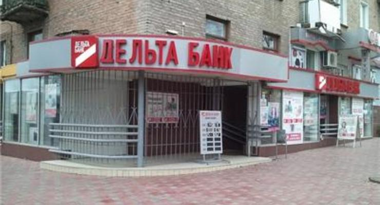 Судьба Дельта Банка уже решена - источник