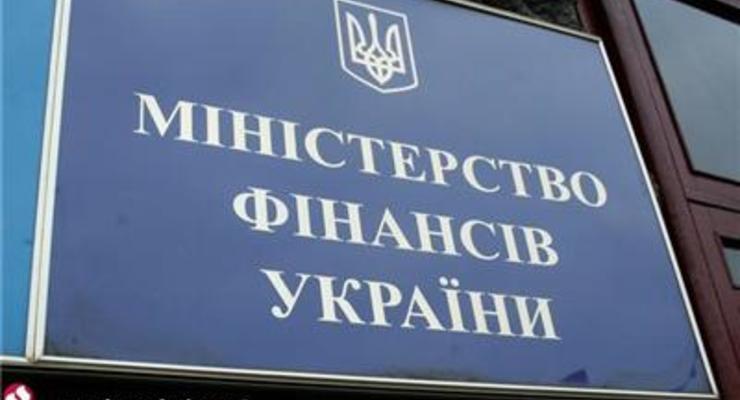 Украина соберет в Лондоне держателей реструктуризируемых бондов