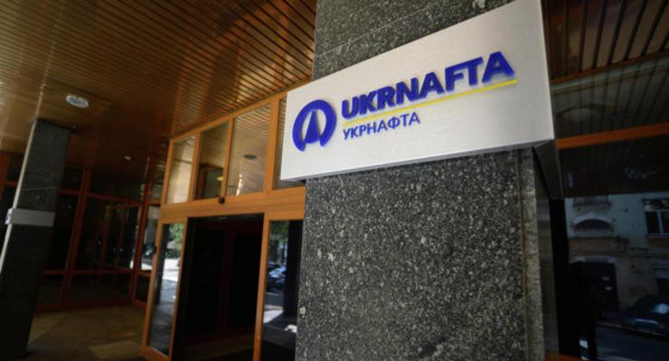 Прокуратура начала уголовное производство в отношении Укрнафты