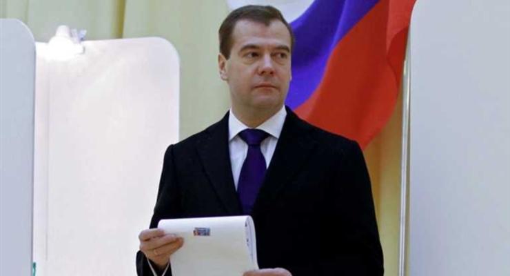 Медведев установил цену на российский газ для Украины