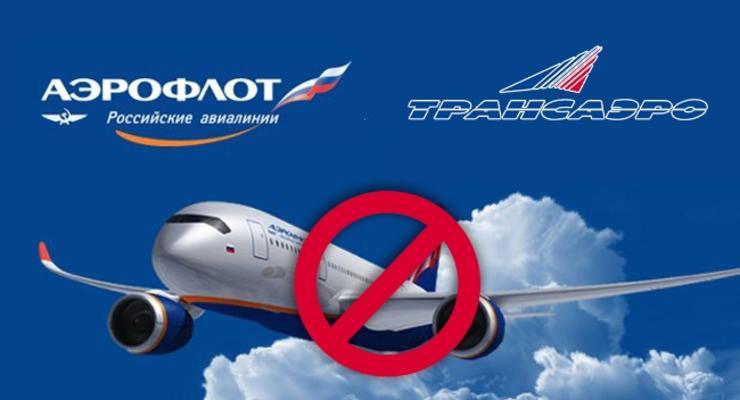 Сколько денег потеряет Украина, запретив российские авиакомпании