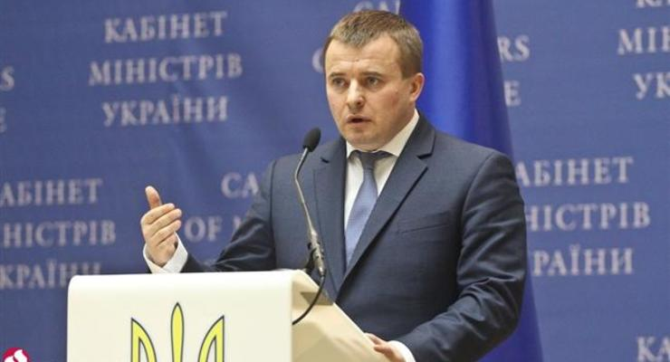 У Нафтогаза есть $500 млн для закупки российского газа - Демчишин