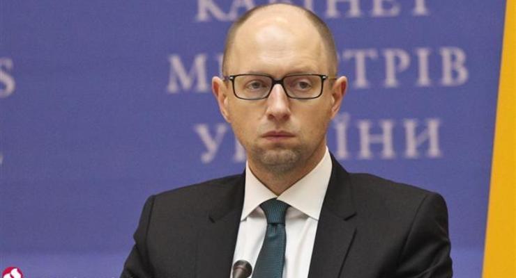 Для прохождения отопительного сезона нужно $1,3 млрд - Яценюк