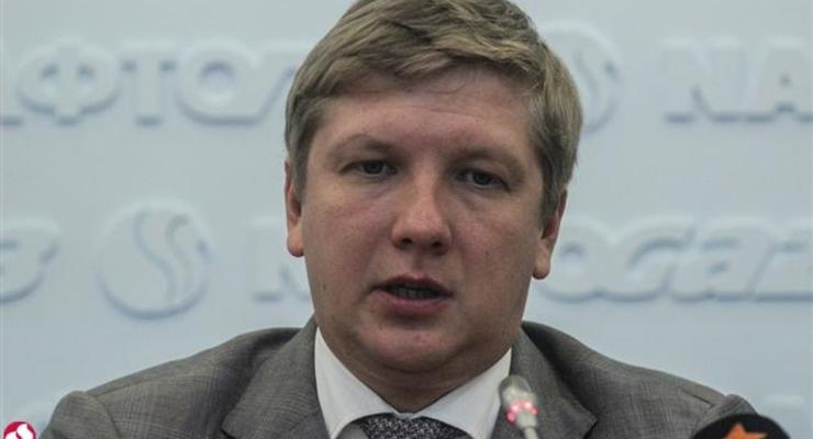 """Украина согласовала все процедуры по газовому """"зимнему пакету"""""""