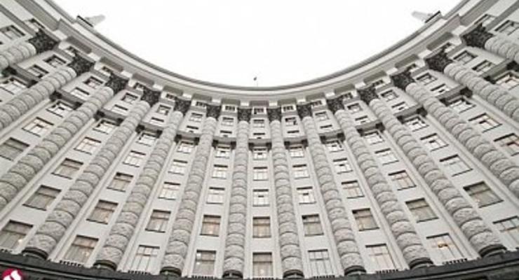 Кабмин ликвидировал Госгорпромнадзор