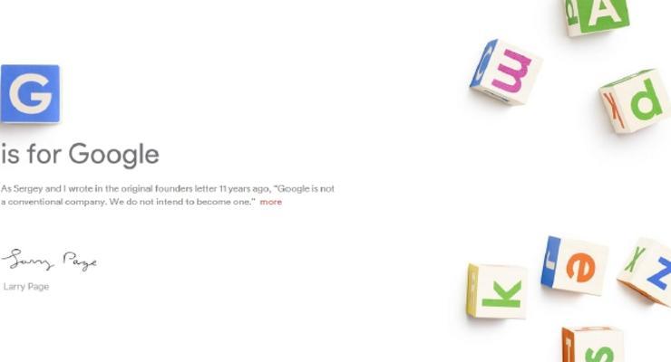 Google официально стал частью холдинга Alphabet