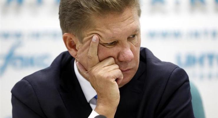 Миллер: Газпром будет поставлять газ Украине только по предоплате