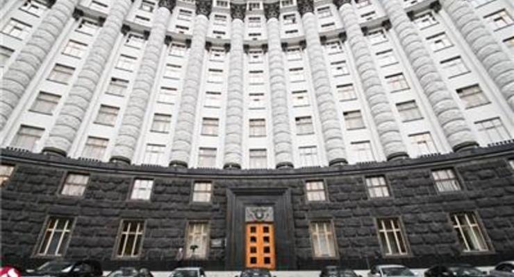 Минфин поддержал решение Киевсовета о долговом моратории
