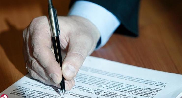 ФГИУ хочет разработать кодекс приватизации