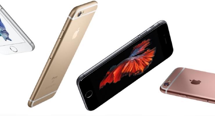 Продажи iPhone 6s и iPhone 6s Plus стартуют в Украине 23 октября