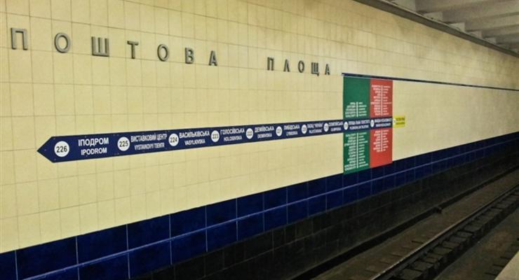 3G против Wi-Fi. Какую сеть напрасно строят в киевском метро?