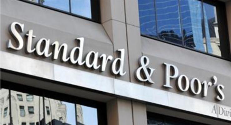 S&P подняло рейтинг Украины с преддефолтного уровня