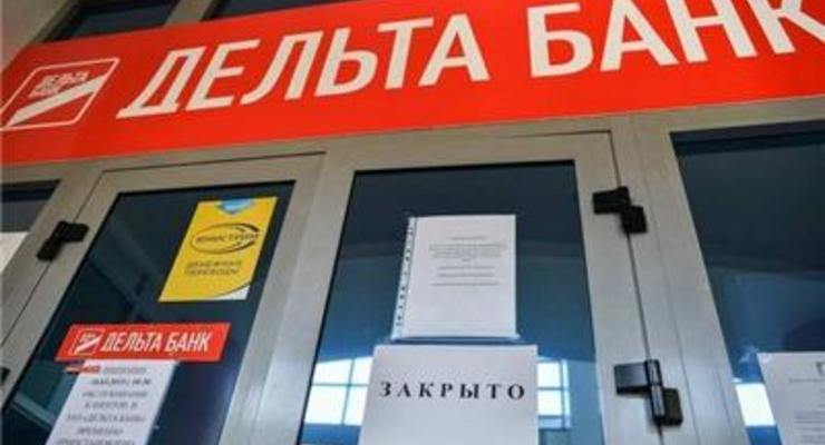 Пустое место: кому достались отделения обанкротившихся банков