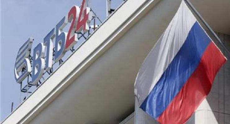 """Российское """"Агентство по страхованию вкладов"""" стало опосредованным участником украинского ВТБ Банка"""