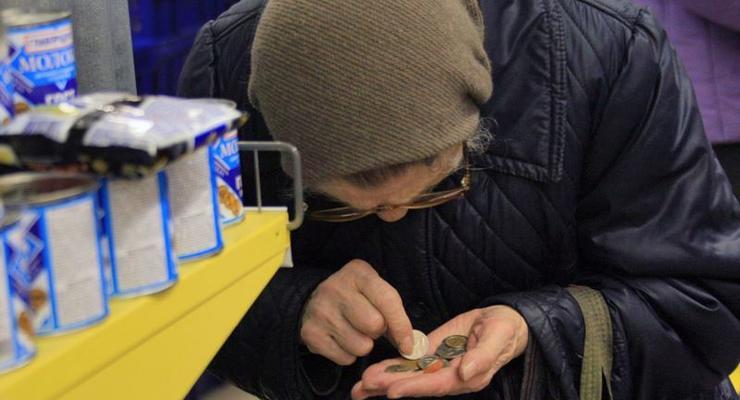Украина признана самой бедной страной Европы