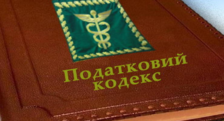 """В Раде подготовили """"радикальную"""" налоговую реформу"""