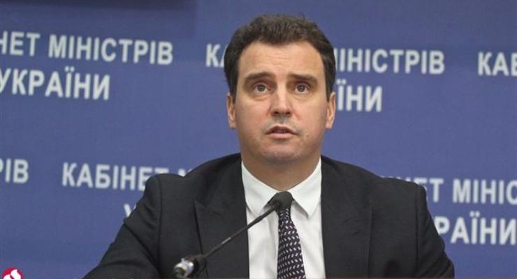 Кабмин решил отменить дополнительный импортный сбор с 1 января