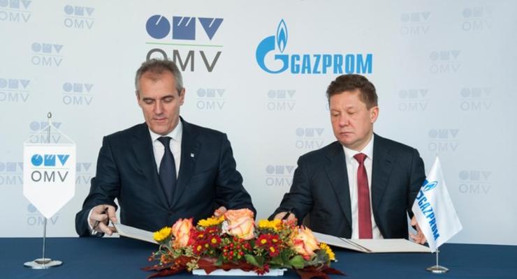 Газпром и австрийская OMV подписали меморандум по поставкам нефти