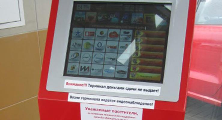 СБУ арестовала счета платежной системы 24NonStop