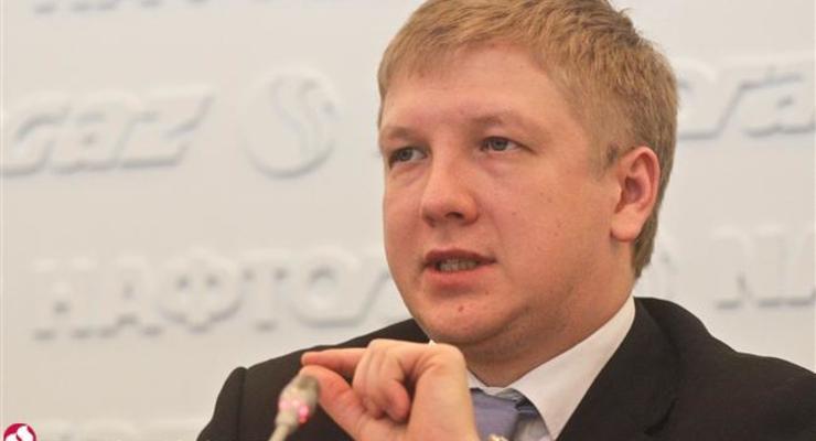 Последующая закупка российского газа зависит от цены - Нафтогаз