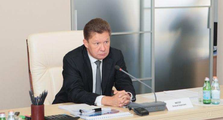 Предоплаты за российский газ Украине хватит на 4 дня - Миллер